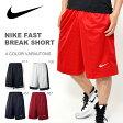ハーフパンツ ナイキ NIKE メンズ ファストブレーク ショート USサイズ 短パン ショートパンツ ショーツ トレーニングパンツ スポーツウェア バスケットボール ランニング トレーニング ジム 24%OFF