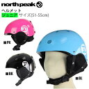キッズ ヘルメット north peak ノースピーク ジュニア スノボ スノーボード スキー 子供 こども 得割48