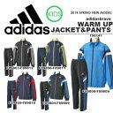 ジャージ 上下セット アディダス adidas キッズ ジュニア 子供 トレーニングウェア 上下組 セットアップ ウォームアップ ジャケット パンツ 2014春新作