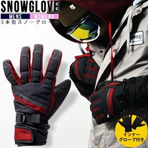 スノーボード グローブ インナー レディース ファスナー スノボー