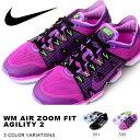 【得割40】トレーニングシューズ ナイキ NIKE レディース ズーム フィット アジリティ 2 ジム スタジオ クラブ フィットネス ランニング ジョギング 運動靴 シューズ 靴 スニーカー