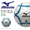 サッカーボール ミズノ MIZUNO 5号球 検定球 ボール サッカー フットボール クラブ 部活 練習 試合 【得割20】