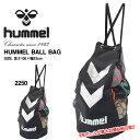 5号ボールが最大22個収納可能 ヒュンメル hummel BALL BAG ボールバッグ ボール収納 サッカー フットサル 部活 クラブ 合宿 遠征