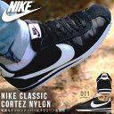 復刻 スニーカー ナイキ NIKE メンズ レディース クラシック コルテッツ ナイロン レトロランニング レトロ シューズ 靴 スウェード スエード カジュアル CLASSIC CORTEZ NYL