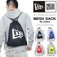 ニューエラ NEW ERA MESH SACK メッシュサック ジムサック ナップサック リュック デイパック メンズ レディース 鞄 カバン バッグ かばん BAG 2016春新作