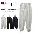 チャンピオン Champion SWEAT LONG PANT スウェットロングパンツ メンズ スウェットパンツ トレーニング ウェア スエ...