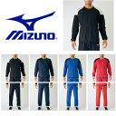 送料無料 ピステ 上下セット ミズノ MIZUNO メンズ ピステシャツ パンツ 上下組 ナイロン ウィンドブレーカー スポーツウェア トレーニング ウェア P2ME7070 P2MF7070