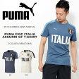 ショッピングイタリア 半袖 Tシャツ プーマ PUMA メンズ FIGC ITALIA アズーリ GF TEE シャツ イタリア代表 イタリア ロゴ ワッペン サッカー フットボール 2016夏新作 15%off