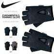ナイキ NIKE メンズ ファンダメンタル トレーニング グローブ 手袋 ジム フィットネス スタジオ ウエイトトレーニング マシントレーニング 筋トレ