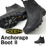 送料無料 ウインターブーツ キーン KEEN メンズ ANCHORAGE BOOT 2 アンカレッジブーツ 防水 ウォータープルーフ 保温 防寒 サイドゴアブーツ ショートブーツ スノーブーツ アウトドア シューズ 靴 1013809 1013808