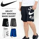 ショートパンツ ナイキ NIKE メンズ DRI-FIT ドライ SWOOSH MADE ショート パンツ 短パン ショーツ ハーフパンツ ロゴ スポーツウェア...