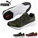 得割30 ランニングシューズ プーマ PUMA メンズ レディース NRGY ドライバー NM シューズ 靴 運動靴 スニーカー ランニング ジョギング ジム トレーニング 191369 【あす楽対応】