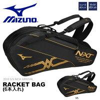 送料無料 N−XT ラケットバッグ 6本入れ ミズノ MIZUNO テニス ソフトテニス リュックサック バックパック ラケットケース テニスバッグ バッグ 部活 クラブ 試合 練習 合宿の画像