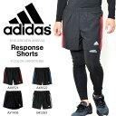 ランニングパンツ アディダス adidas RSP ショーツ メンズ インナーショーツ付き ショートパンツ 短パン ランニング ジョギング マラソン ウェア 30%OFF