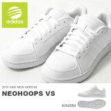 スニーカー アディダス adidas NEO ネオ NEOHOOPS VS ネオフープス メンズ ローカット カジュアル シューズ 靴 2016秋冬新作 AW4581 AW4582 AW4584【あす楽対応】