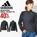 40%OFF ウインドブレーカー アディダス adidas RESPONSE ウインドジャケットW レディース ナイロン ランニング ジョギング ウォーキン..