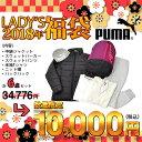 【数量限定】 送料無料 2018年 福袋 プーマ PUMA ...