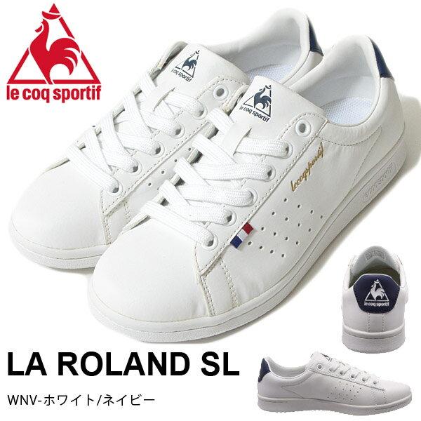 送料無料 スニーカー ルコック スポルティフ le coq sportif レディース LA ローラン SL シューズ 靴 ローカット ROLAND QMT-7314