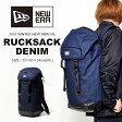 送料無料 ニューエラ NEW ERA ラックサック Rucksack DENIM デニム バックパック リュックサック アウトドア ザック デイパック リュック メンズ レディース カバン 鞄 かばん バッグ BAG 28L