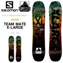 送料無料 SALOMON サロモン 板 スノー ボード TEAM MATE X-LARGE コラボ 2016-2017冬新作 ボード キッズ ジュニア ガールズ ボーイズ ラージ スノーボード 子供 2016-17 16-17 得割10