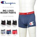 cha-boxerpants-1
