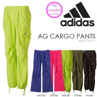 pants adidas adidas Womens stretch pants dance Yoga Fitness long pants