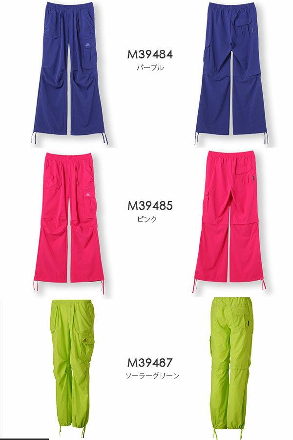 pants adidas adidas Womens stretch pants dance Yoga Fitness long pants