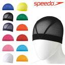 speedo スピード スイムキャップ 水泳帽