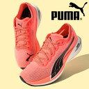送料無料 プーマ カーボンプレート搭載 厚底 ランニングシューズ PUMA レディース ディヴィエイト ニトロ ウィメンズ ジョギング マラソン ランシュー シューズ 靴 運動靴 2021春新作 20 OFF 194453