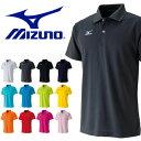ショッピングポロシャツ 父の日 得割30 半袖 ミズノ MIZUNO メンズ レディース ポロシャツ ワンポイント バドミントン ゴルフ テニス スポーツ カジュアル スポカジ スポーツウェア