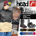 2016-2017冬新作 送料無料 head ヘッド スノーボード メンズ 3点セット 板 ボード バインディング ブーツ ABILITY FLOCKA 150 154 158 ..