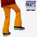 送料無料 スノーボードウェア メンズ パンツ 脚長 スリムフィット スノーパンツ ボトムス 立体縫製 スノボパンツ スノボウエア SNOWBOARD【あす楽対応】
