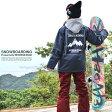 送料無料 スノーボードウェア 上下 セット レディース Coach Jacket コーチジャケット バックプリント ワッペン付き 無地 スノーウエア スノーボード ウェア 2015-2016冬新作 スノボウエア SNOWBOARD 15-16