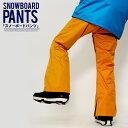 スノーボード レギュラー フィット スノーパンツ ボトムス スノボパンツ スノボウエア