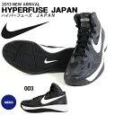 半額特別セール ナイキ NIKE ハイパーフューズ JAPAN バスケットボールシューズ バッシュ バスケ メンズ シューズ 靴 50%off 【あす楽対応】