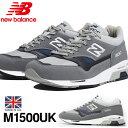 再入荷 スニーカー ニューバランス new balance M1500UK メンズ カジュアル シューズ 靴 Made in U.K. イギリス製 レビューを書いて送料無料