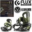 送料無料 FLUX フラックス バインディング TT ティーティー JSLV ジャスリブ コラボ ダブルネーム メンズ レディース  スノーボード BINDING ビンディング
