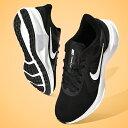 送料無料 軽量 ランニングシューズ ナイキ NIKE レディース ダウンシフター 10 DOWNSHIFTER ランニング ジョギング マラソン シューズ 靴 運動靴 スニーカー ブラック 黒 CI9984 【あす楽対応】