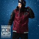 送料無料 スノーボードウェア 上下 セット メンズ スタジャン ジャケット パンツ スノーウエア スノーボード ウェア スノボウエア SNOWBOARD 16-...