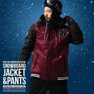 スノーボード スタジャン ジャケット スノーウエア スノボウエア