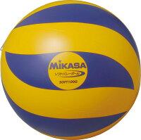 ミカサ ソフトバレーボール(小学生用) MJG-SOFT30G ○の画像