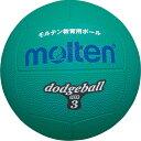 モルテン ドッジボール MRT-D1G ○