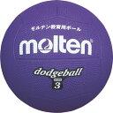 モルテン ドッジボール MRT-D2V ○
