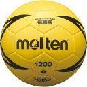モルテン ヌエバX1200 MRT-H2X1200Y ○