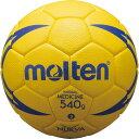 送料無料 ハンドボール モルテン molten ヌエバX9200 2号球 トレーニング用 ボール MRT-H2X9200 ○