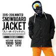 送料無料 スノーボードウェア メンズ ジャケット COACH JACKET コーチ ジャケット ブラック 黒 スノボウエア SNOWBOARD スノボー 無地
