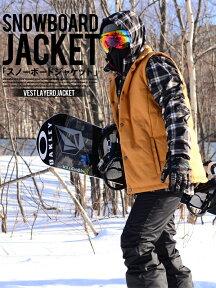 送料無料スノーボードウェアメンズベスト付きジャケット3Way取外し可能VestJacketスノーウエアスノーボードウェアスノボウエアSNOWBOARD【あす楽対応】
