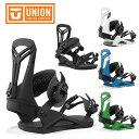 送料無料 UNION ユニオン バインディング FLITE PRO フライトプロ 日本正規品 メンズ スノーボード スノボ BINDING ビンディング 得割20