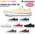 コンバース スニーカー レディース CONVERSE キャンバス オールスター ロウカット CANVAS ALL STAR OX ローカット 靴 定番シューズ (ブラック ホワイト ネイビー レッド)