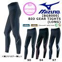 ロングタイツ ミズノ MIZUNO レディース BG8000 BIO GEAR バイオギア ランニングタイツ コンプレッション アンダーウェア タイツ スポーツ ランニング マラソン ジョギング
